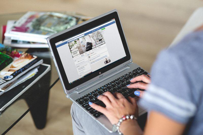 Видове facebook реклама