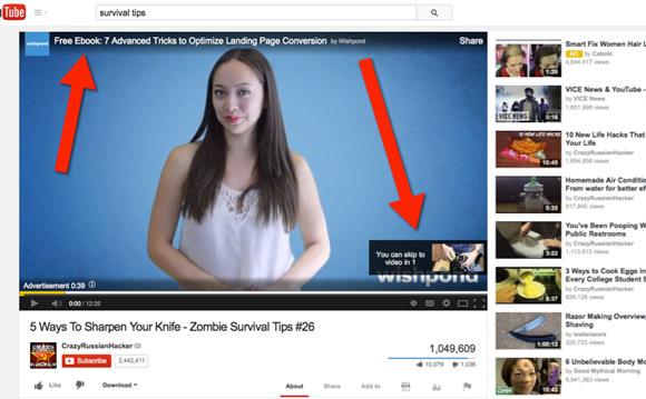 Пример за Youtube видео реклама