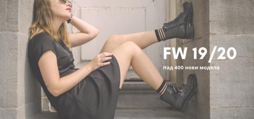 Банер за онлайн магазин - дамска мода